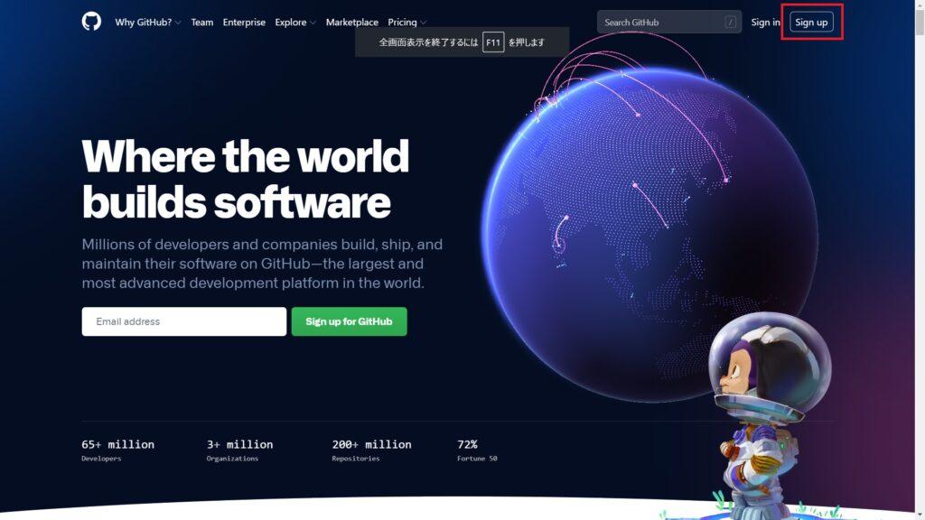 GitHub公式サイト