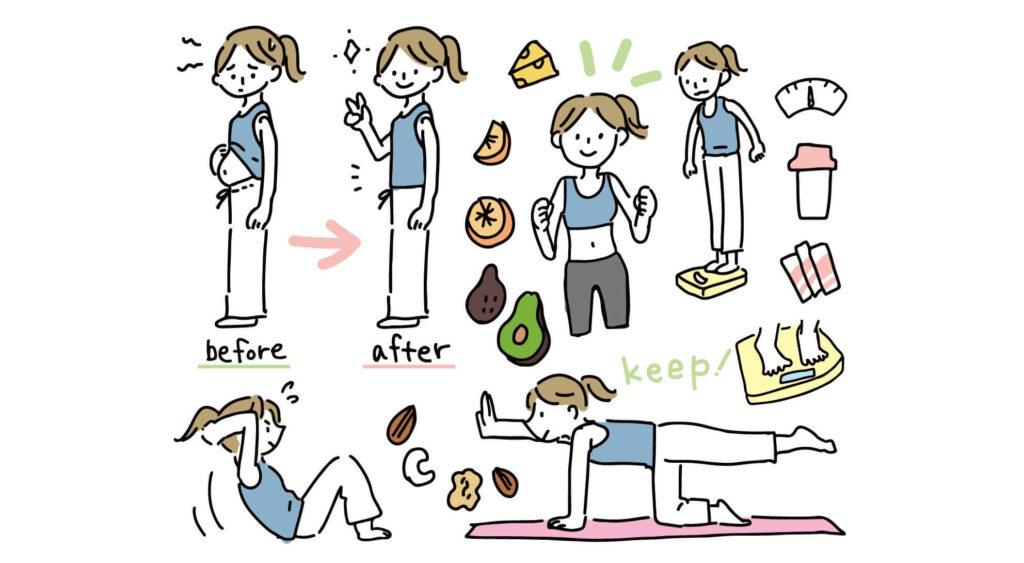 健康的に痩せる!