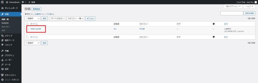 PS Auto Sitemap - 記事除外