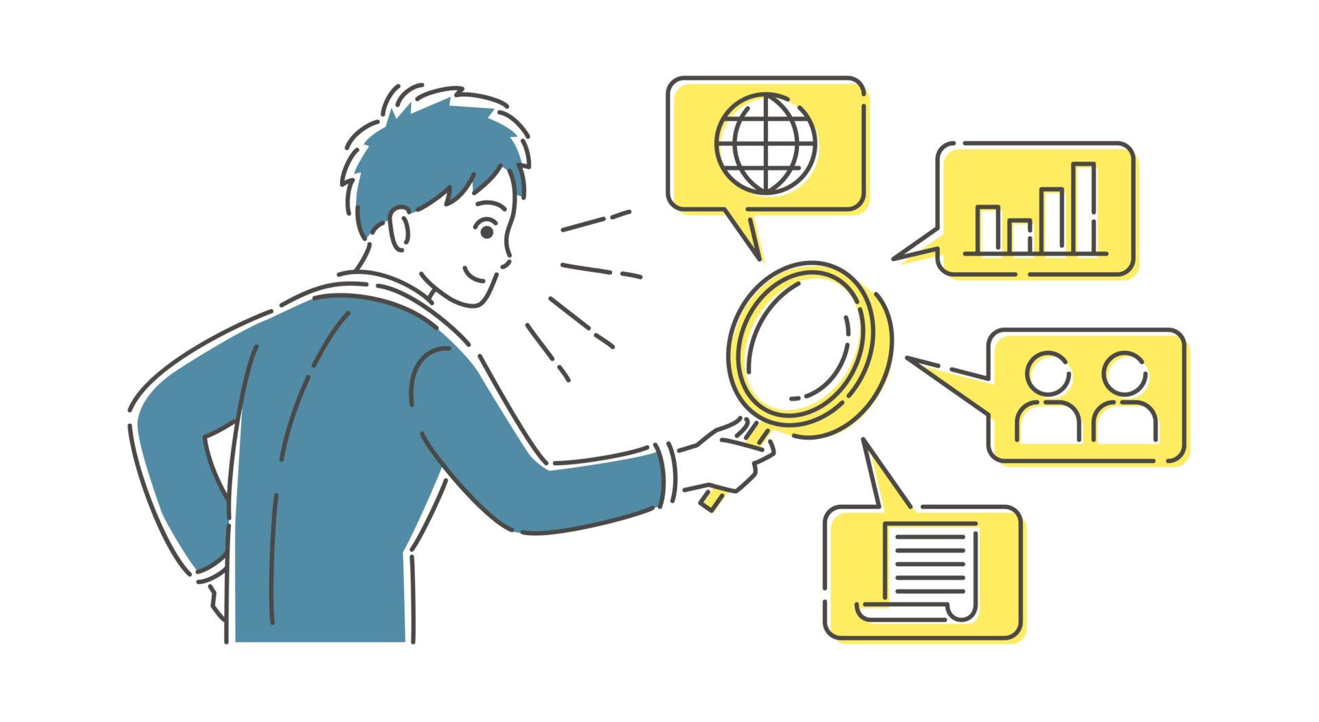 ユーザーの利便性向上!ワードプレスにはサイトマップを設置しよう!
