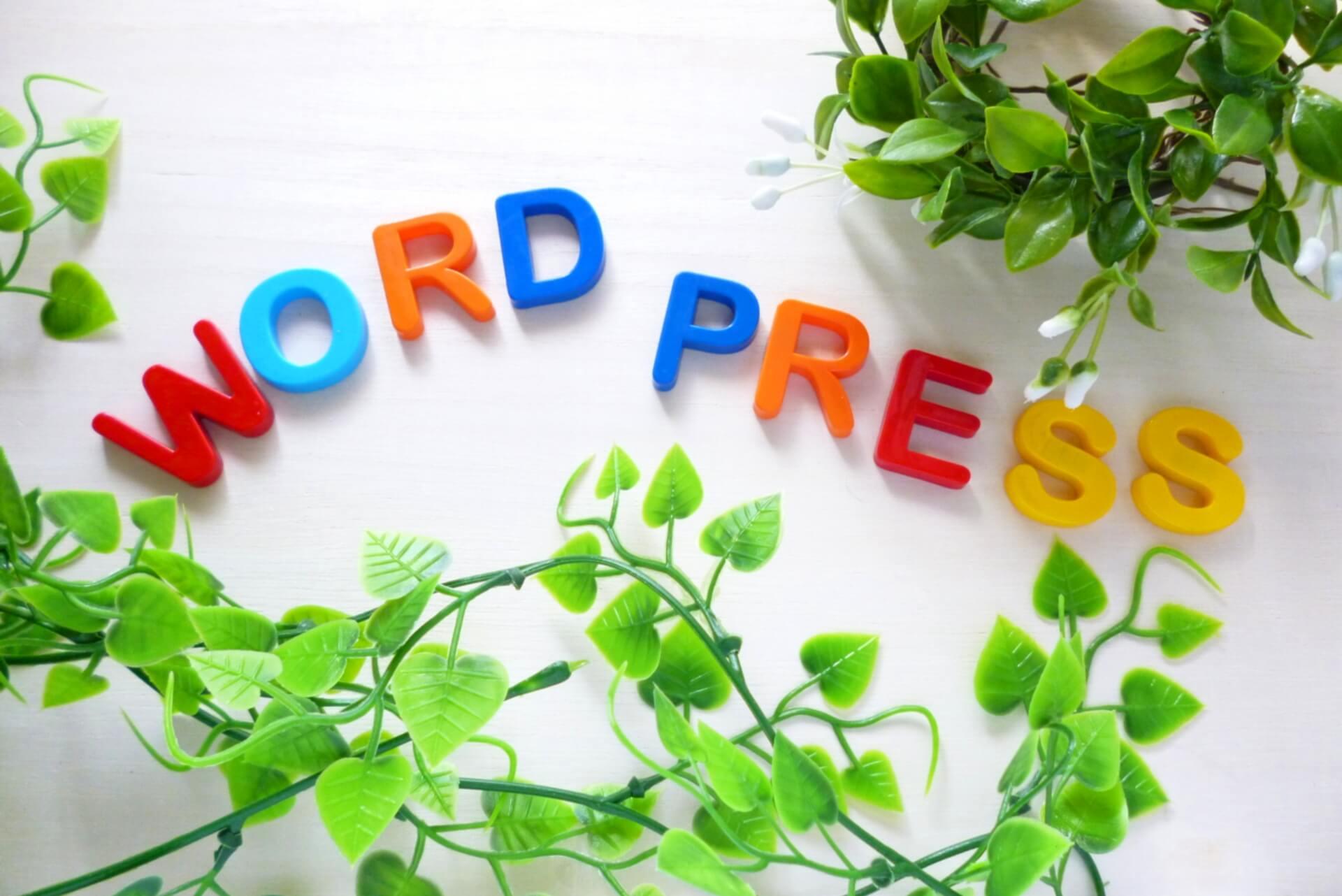 WordPressのテーマとは?選び方4つのポイントも併せて解説