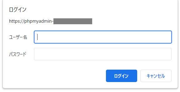サーバーパネルの【データベース - phpmyadmin(MariaDBxx.x)】をクリック