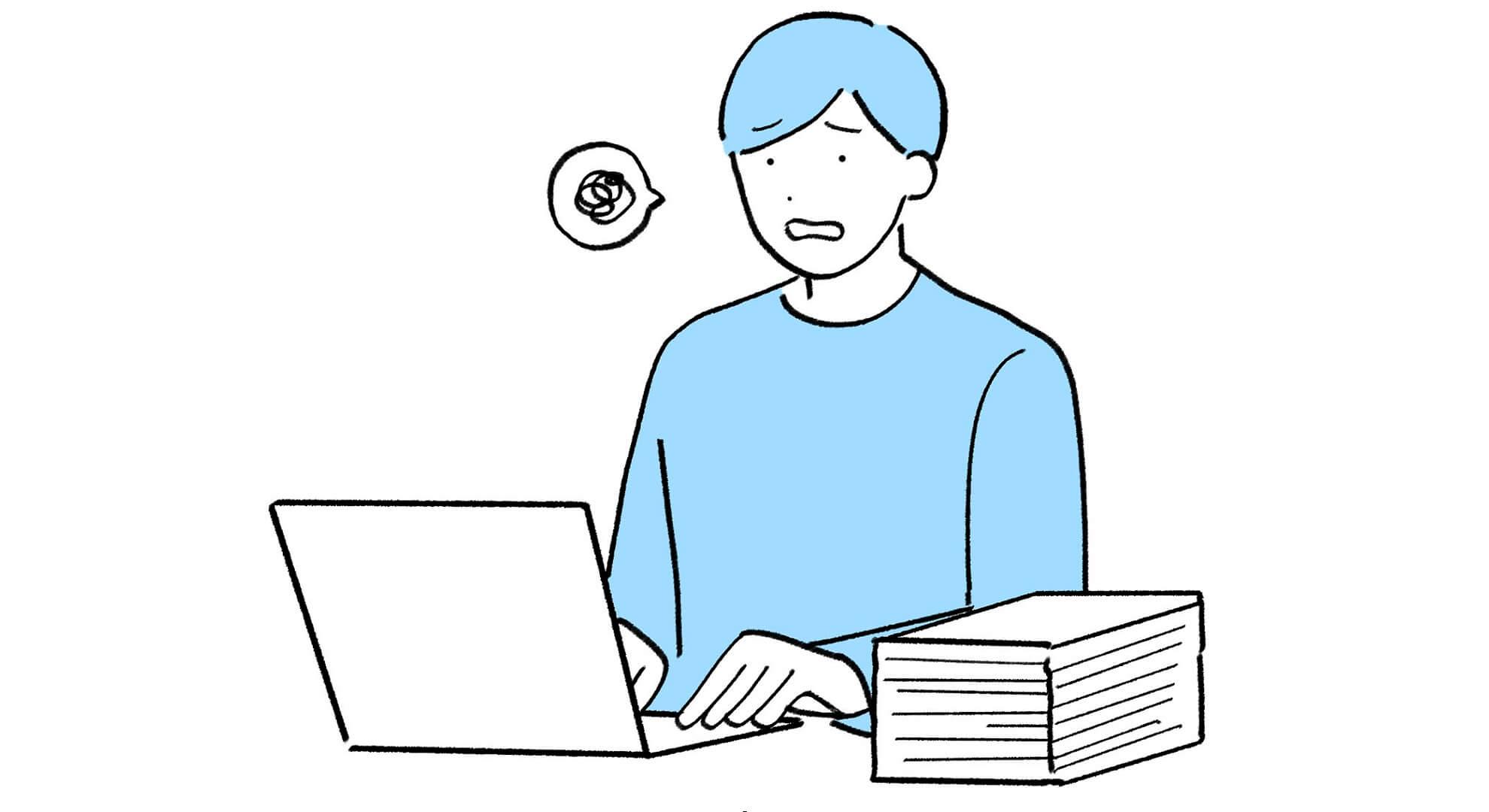 『ブログがめんどくさい』は目的をちょっと変えるだけで改善できます