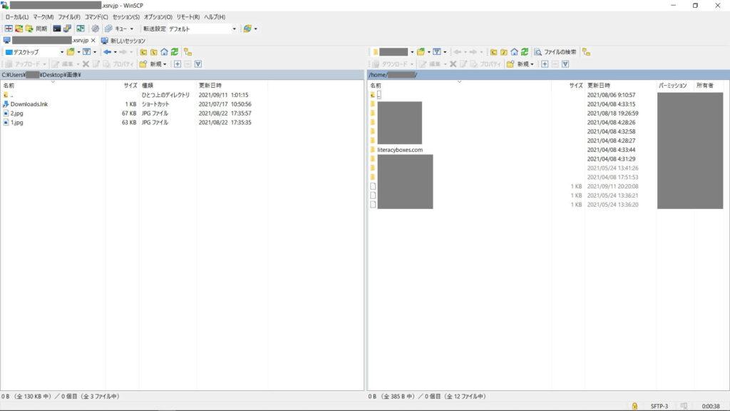 GUI-WinSCP